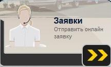 Банковская гарантия Воронеж